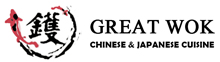 Great Wok Wellesley Logo